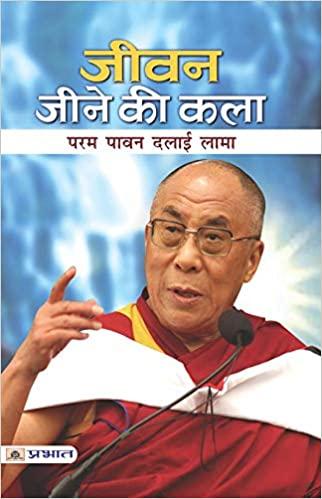 Buddha Books In Hindi